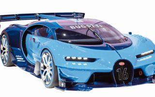 Bugatti Gran Turismo Vision (Бугатти Гран Туризмо Визион) 2015