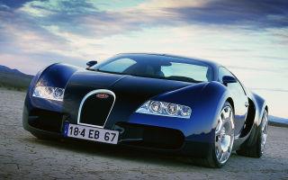 Концепты и прототипы Bugatti EB 18.4 и 16.4 Veyron