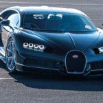 Bugatti Chiron (Бугатти Шерон) 2016 фото 17