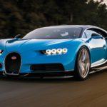 Bugatti Chiron (Бугатти Шерон) 2016 фото 24