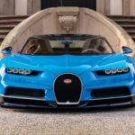 Bugatti Chiron (Бугатти Шерон) 2016 фото 29